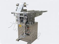 链斗式全自动立式包装机